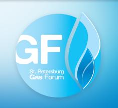 Официальный сайт Петербургского Международного Газового Форума